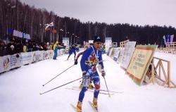 Ski o